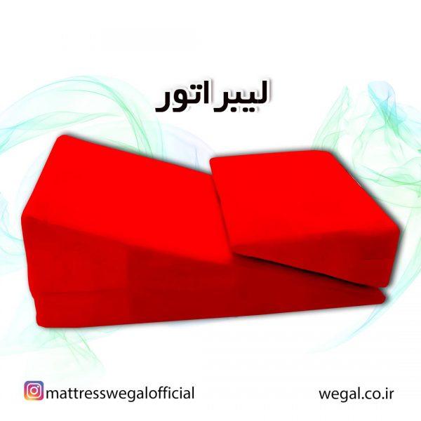 تشک زناشویی با سه رنگ قرمز مشکی و صورتی