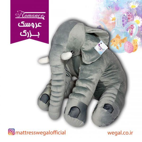 فیل بالش سایز 3
