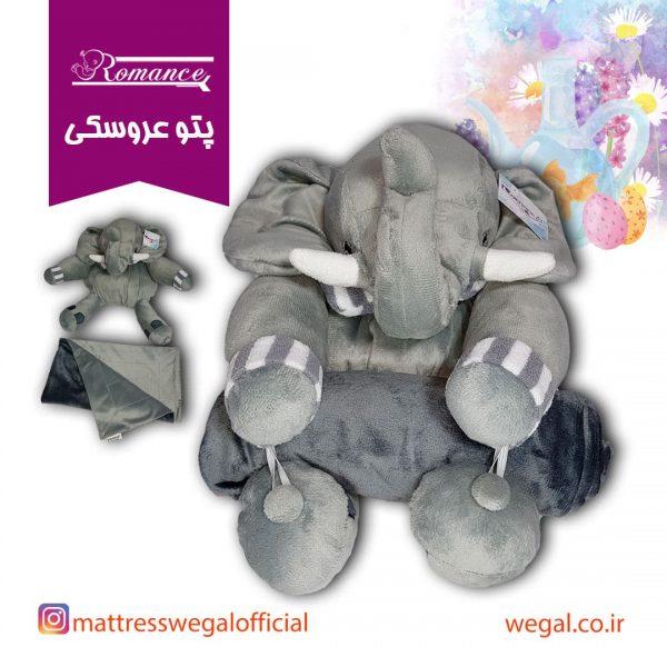 پتو عروسکی مدل فیل رومنس