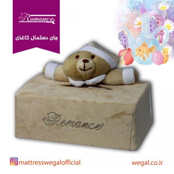 جا دستمال کاغذی مدل خرس رومنس